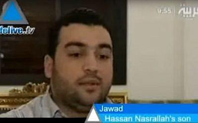 Jawad Nasrallah (YouTube screenshot)