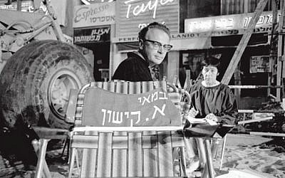 Kishon, on a film set in 1964 (Courtesy the Israeli Center for Documentation of the Performing Arts at Tel Aviv University)