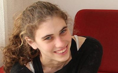 Shlomit Krigman, 23, died of her wounds a day after being stabbed in the West Bank settlement of Beit Horon on January 26, 2016. (Facebook)