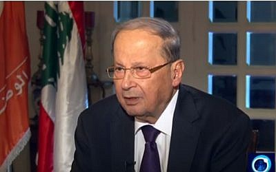 Lebanese politician Michel Aoun in 2015 (screen capture: YouTube)