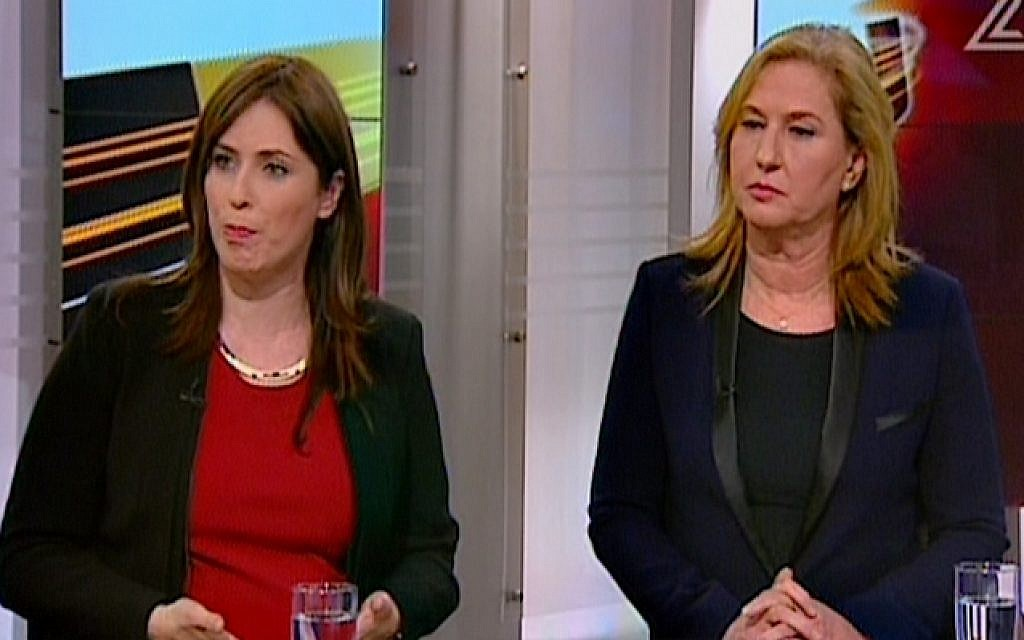 Deputy Foreign Minister Tzippi Hotovelli and former foreign minister Tzippi Livni during a live broadcast on Channel 2 news. (Screenshot)