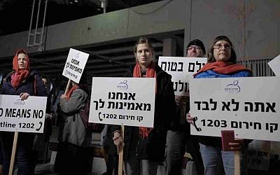 Israelis protest outside the Magistrate Court in Tel Aviv against the court's decision to sentence a convicted rapist to community service rather than jail. The decision has sparked a storm of protest among rape victims' groups and a Facebook page calling for the resignation of one of the judges. (Tomer Neuberg/FLASH90)