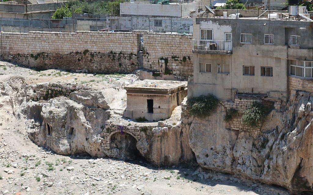 The tomb of Pharaoh's daughter, Kidron Valley, Jerusalem (Shmuel Bar-Am)