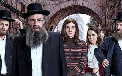 Members of the 'Shtisel' cast in their Geula, Jerusalem milieu (Courtesy 'Shtisel')
