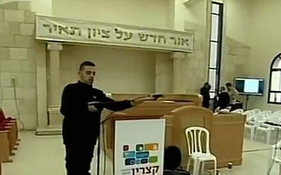 A synagogue in Katzrin named after Tair Rada, who was killed in 2006 when she was 13-years-old. (Screen capture: Channel 2)