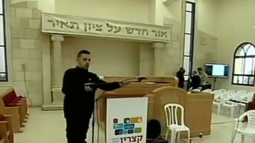 The synagogue in Katzrin named for Tair Rada, who was killed in 2006 at the age of 13. (Screen capture: Channel 2)