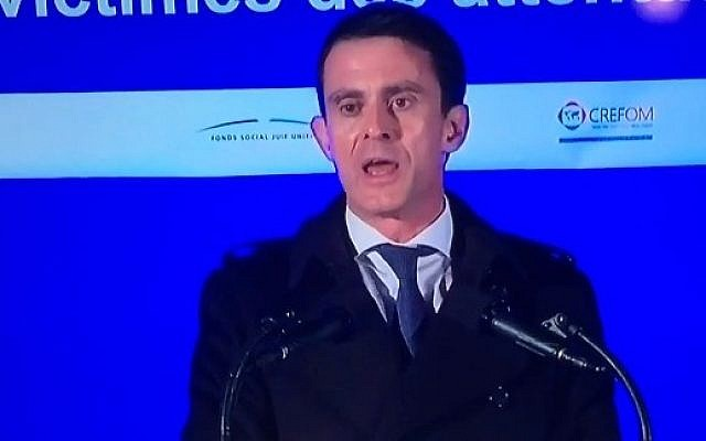 French Prime Minister Manuel Valls speaks at a memorial to the victims of the Hyper Cacher shooting in Paris, France, January 9, 2016 (YouTube screen capture)