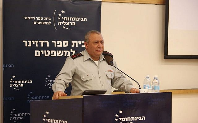 IDF Chief of Staff Gadi Eisenkot speaks at a conference in memory of former chief of staff Amnon Lipkin-Shahak at the Interdisciplinary Center in Herzliya on February 9, 2016. (Adi Cohen Zedek/IDC Herzliya)