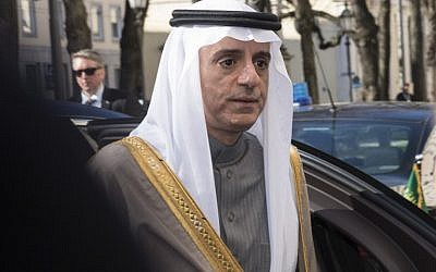 Saudi Arabian Foreign Minister Adel bin Ahmed Al-Jubeir arrives at the Bayerischer Hof hotel to participate at the 52nd Munich Security Conference in Munich on February 12, 2016.  (AFP/THOMAS KIENZLE)