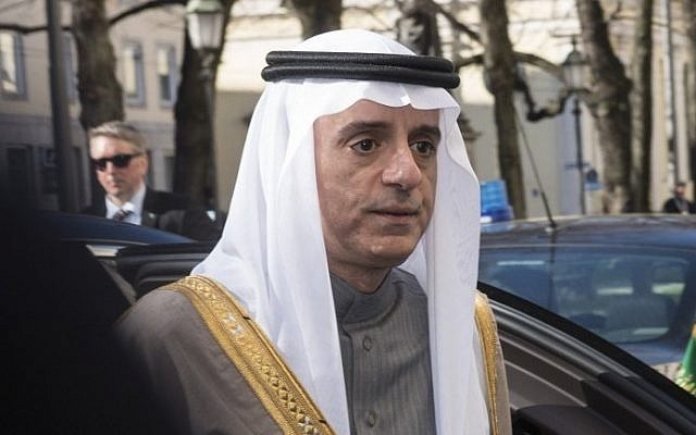 Saudi Arabian Foreign Minister Adel bin Ahmed Al-Jubeir arrives at the Bayerischer Hof hotel to participate at the 52nd Munich Security Conference (MSC) in Munich, southern Germany, on February 12, 2016. (AFP/THOMAS KIENZLE)