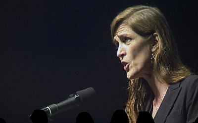 US Ambassador to the United Nations Samantha Power gives a speech at the Israel Middle East Model UN Conference in Even Yehuda, February 15, 2016.  (AFP/Jack Guez)