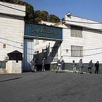 Illustrative: Evin Prison in Tehran, Iran. (CC BY-SA 2.0 Ehsan Iran/Wikipedia)