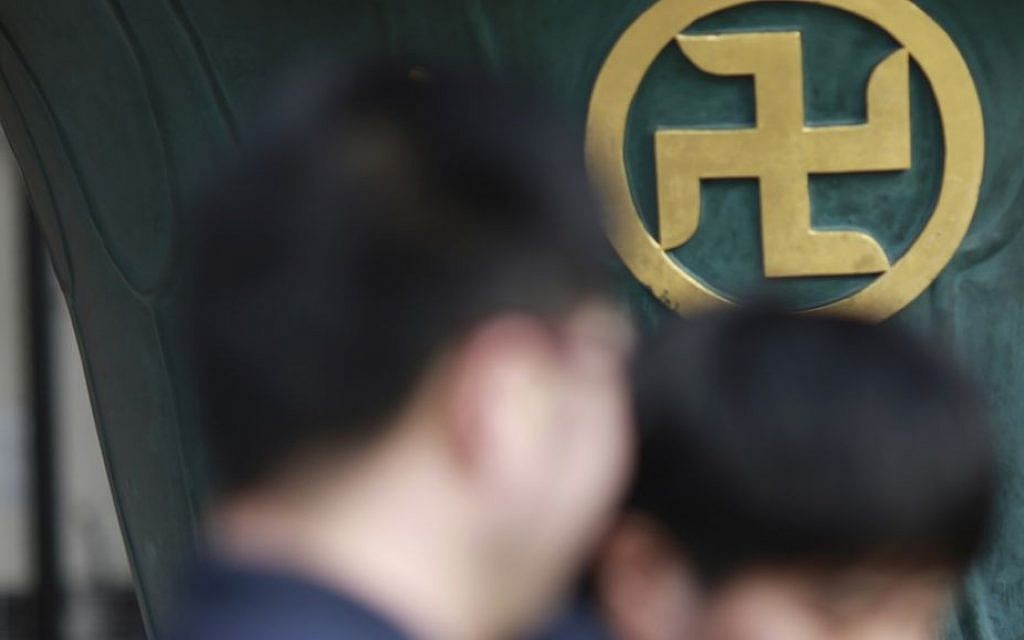 Japan Weighs Change To Swastika Like Temple Symbol The Times Of Israel