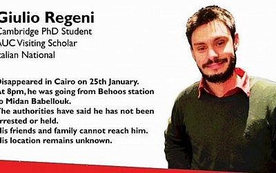Image posted online after the disappearance of Italian graduate student Giulio Regeni in Cairo, Egypt. Reggeni was found with signs of torture by the side of a highway on the outskirts of the Egyptian capital on Feb. 4, 2016. (screen capture: Twitter)