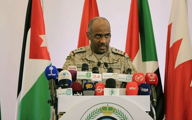 Saudi military spokesman Ahmed Asiri briefs journalists on the Saudi-led coalition's strikes on Houthi rebels in Yemen, during a press conference, in Riyadh, Saudi Arabia, Tuesday, April 14, 2015. (AP Photo/Hasan Jamali)