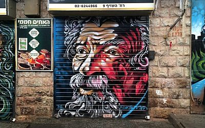 Mural of Abraham Joshua Heschel by Solomon Souza in the Mahane Yehuda market in Jerusalem, February 25, 2016. (Renee Ghert-Zand/Times of Israel)