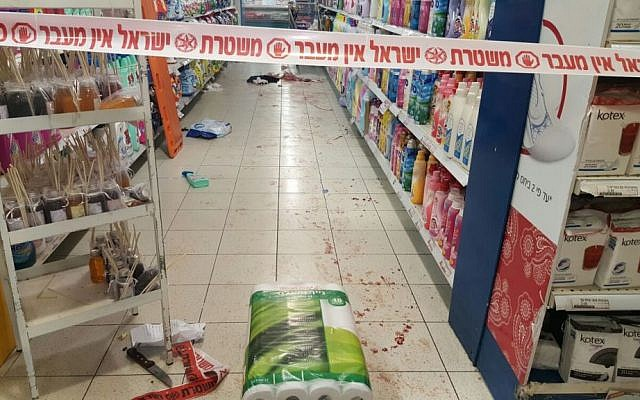The aftermath of a stabbing attack at a supermarket in the Sha'ar Binymain industrial park, north of Jerusalem, on February 18, 2016. The knife used can be seen in the bottom-left corner. (Israel Police)