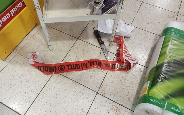One of the knives used in a stabbing attack at a supermarket in the Sha'ar Binyamin industrial park, north of Jerusalem, on February 18, 2016. (Israel Police)