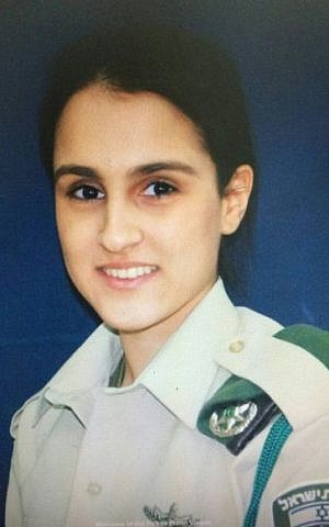 Border Police officer Hadar Cohen, 19, was killed in a terror attack at Damascus Gate outside of Jerusalem's Old City on February 3, 2016. (Israel Police)