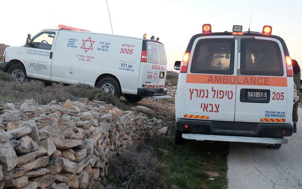 Ambulances arrive at the scene of a suspected stabbing attack in the Neve Daniel settlement in the West Bank on February 9, 2016. (Magen David Adom)