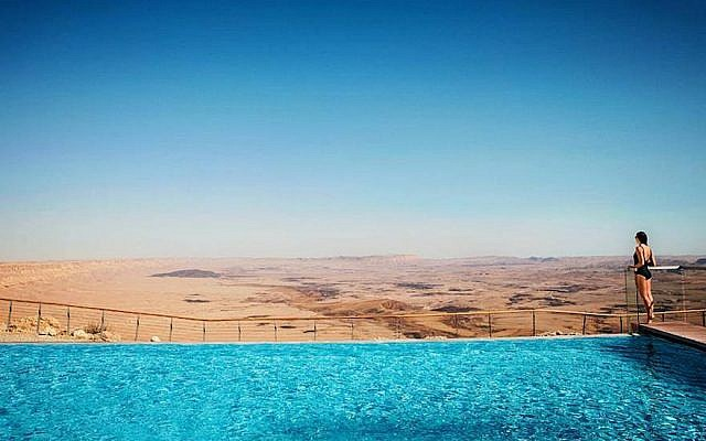 The view from the swimming pool of Beresheet Hotel in Mitzpe Ramon, Israel (Facebook)