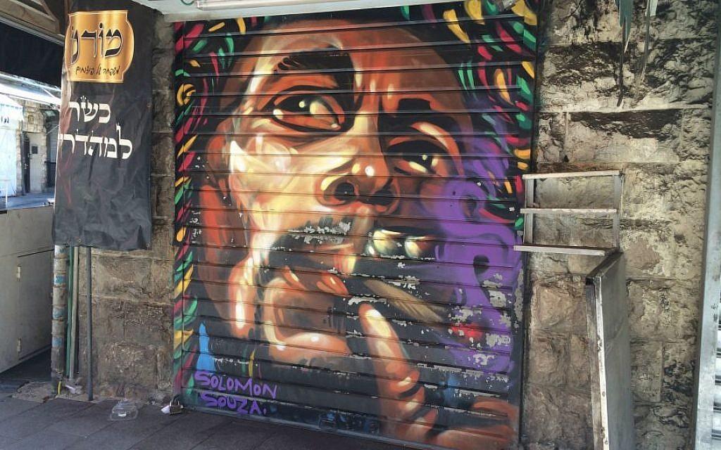 Bob Marley by Solomon Souza. Mahane Yehuda, Jerusalem, February 2016. (Renee Ghert-Zand/TOI)