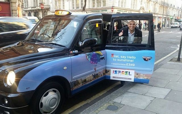 As part of its marketing campaign this month to promote winter sun vacations in Eilat, the Israeli Tourism Ministry in London is advertising the Red Sea resort on the iconic black taxis in the capital. (Sherbet London)