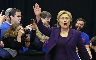 Democratic presidential candidate Hillary Clinton waves as she arrives at a campaign event, Tuesday, Feb. 2, 2016, in Nashua, New Hampshire. (AP Photo/Elise Amendola)