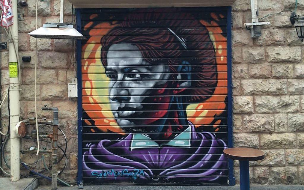 Emma Lazarus by Solomon Souza. Mahane Yehuda, Jerusalem, February 2016. (Renee Ghert-Zand/TOI)