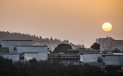 The Israel Museum in Jerusalem, one of the country's major cultural institutions, is trying to find a new director (Hadas Parush/Flash90)