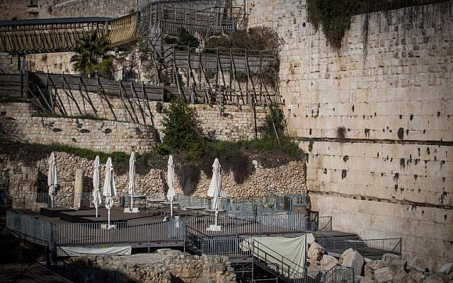 The area slated for Western Wall expansion. (Hadas Parush/Flash90)