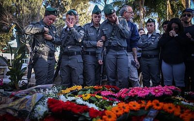 Border Police colleagues of Hadar Cohen, 19, at her funeral in Yehud, on February 4, 2016. Cohen was killed by Palestinian gunmen near Damascus Gate in Jerusalem on February 3. (Yonatan Sindel/Flash90)