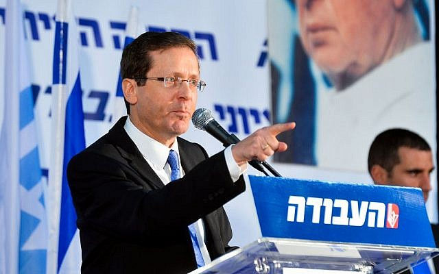 Labor Party leader Isaac Herzog speaks at a party convention in Tel Aviv on Sunday, February 7, 2016 (Flash90)