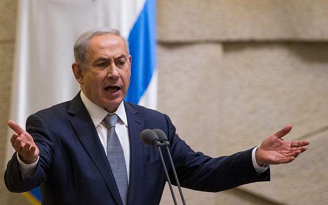 Benjamin Netanyahu addresses the Knesset on February 10, 2016. (Yonatan Sindel/Flash90)