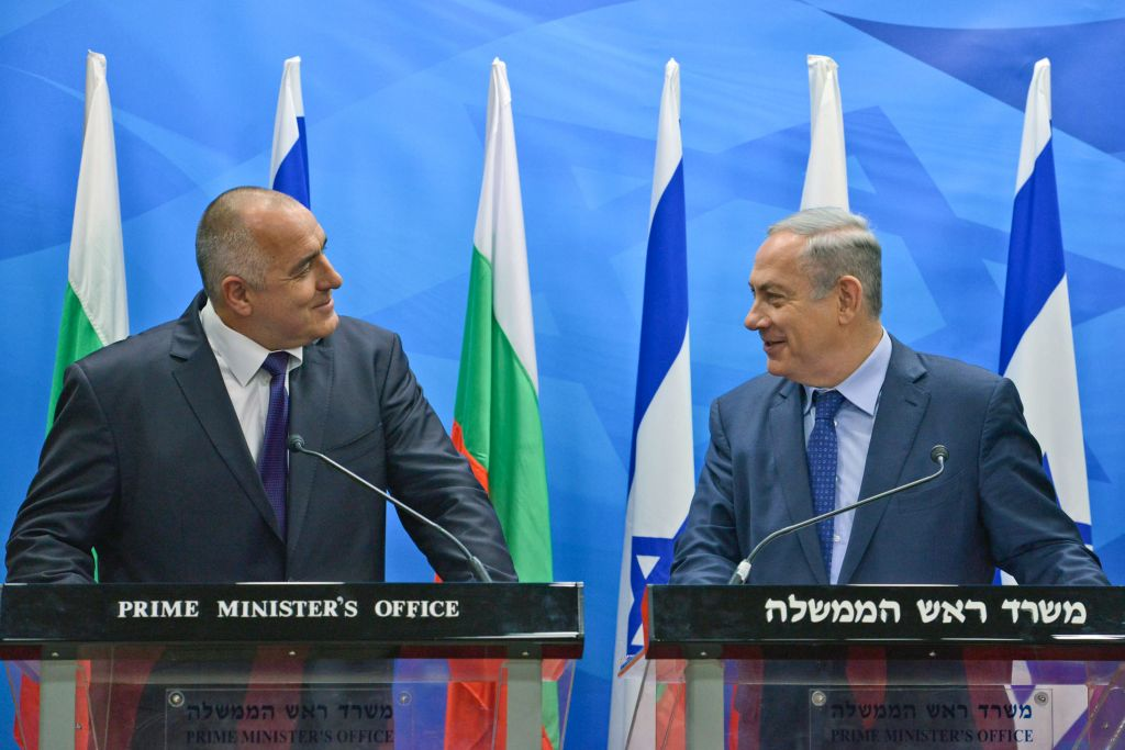 Prime Minister Benjamin Netanyahu (R) with his Bulgarian counterpart Boyko Borisovi at the Prime Minster's Office in Jerusalem on February 25, 2016. (Kobi Gideon / GPO)