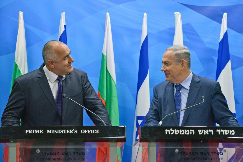 Prime Minister Benjamin Netanyahu (R) with his Bulgarian counterpart Boyko Borisovi at the Prime Minster's Office in Jerusalem on February 25, 2016. (Kobi Gideon / GPO)