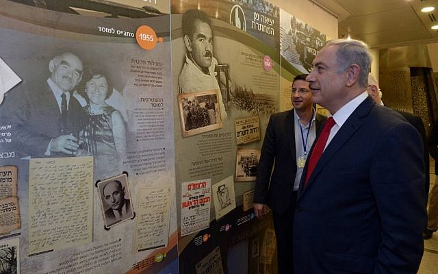 Prime Minister Benjamin Netanyahu seen during an evening to mark the 100 years since the birth of former prime minister Yitzhak Shamir at the Menachem Begin Heritage Center in Jerusalem on February 28, 2016. (Haim Zach/GPO)
