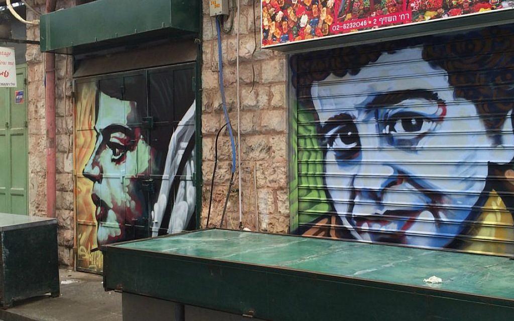 Hadassah Spira Epstein (left) and Hannah Arendt by Solomon Souza. Mahane Yehuda, Jerusalem, February 2016. (Renee Ghert-Zand/TOI)