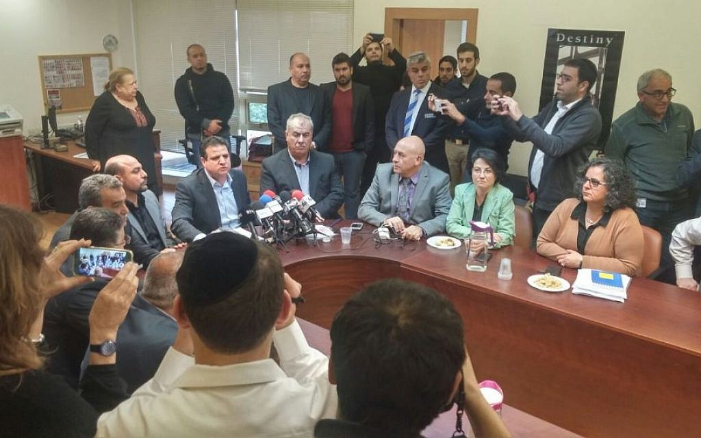 A meeting of the Joint List Knesset faction on February 8, 2016. (Courtesy: Joint List)