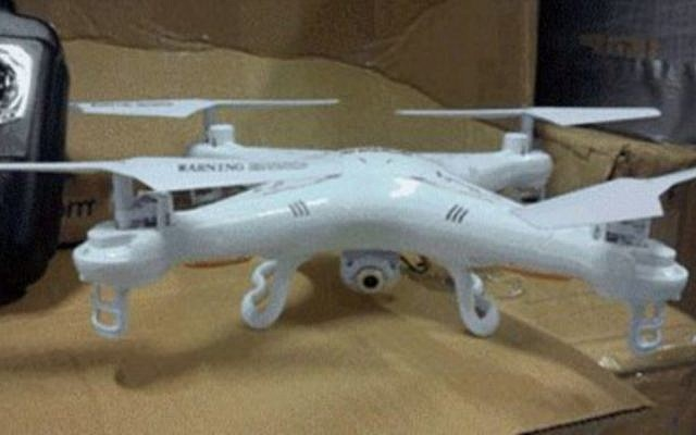 A drone captured by Israel en route to the Gaza Strip (Defense Ministry)