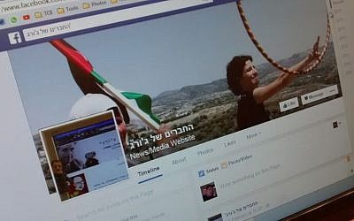 The 'Friends of George' Facebook page which received a request from Israel's military censor to submit security-related information before publication. (Times of Israel)