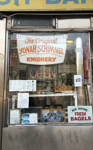 Yonah Schimmel's Knish Bakery in New York's Lower East Side. (Cathryn J. Prince/The Times of Israel)