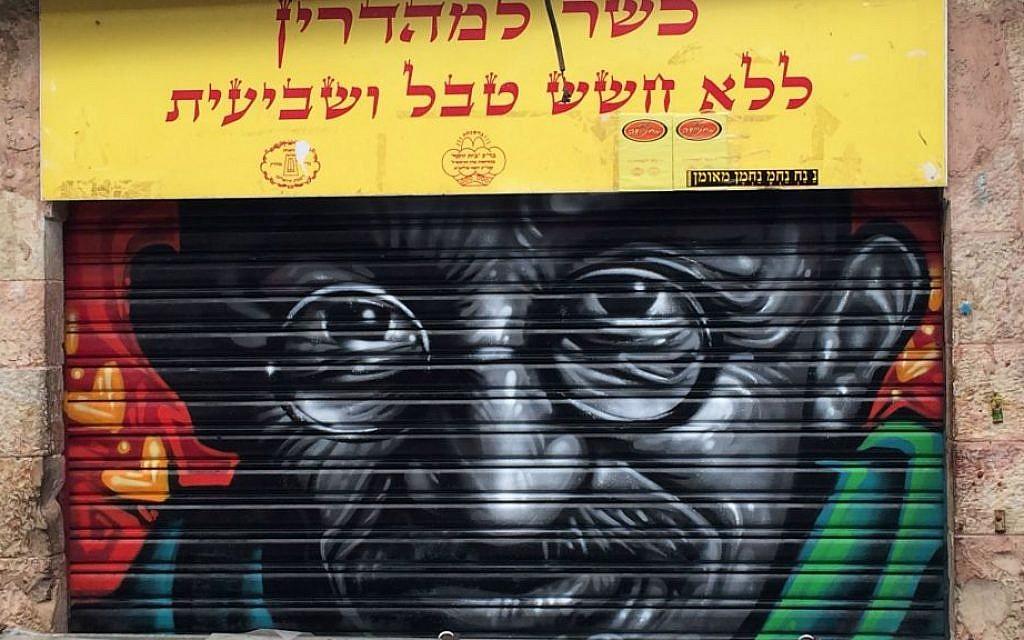 Mahatma Gandhi by Solomon Souza. Mahane Yehuda, Jerusalem, February 2016. (Renee Ghert-Zand/TOI)