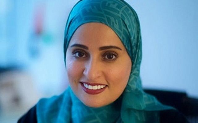 Ohood Al Roumi, the newly appointed Minister of State for Happiness of the United Arab Emirates, named by Prime Minister Sheikh Mohammed bin Rashid Al Maktoum on February 10, 2016. (WAM via AP)