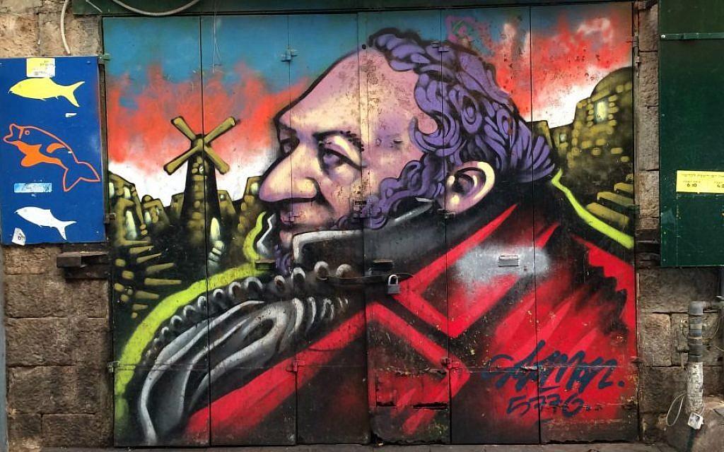 Moses Montefiore by Solomon Souza. Mahane Yehuda, Jerusalem, February 2016. (Renee Ghert-Zand/TOI)