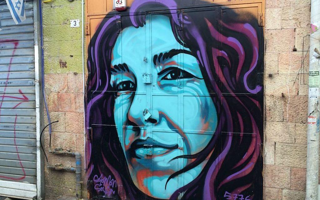 Naomi Shemer by Solomon Souza. Mahane Yehuda, Jerusalem, February 2016. (Renee Ghert-Zand/TOI)