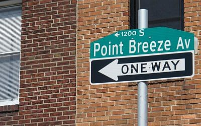 Point Breeze Avenue street sign at Point Breeze northern terminus at Federal Street and 20th Street. (Wikipedia/Rgs25/CC BY-SA 3.0)