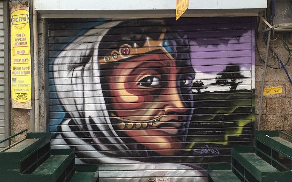 Queen of Sheba by Solomon Souza. Mahane Yehuda, Jerusalem, February 2016. (Renee Ghert-Zand/TOI)