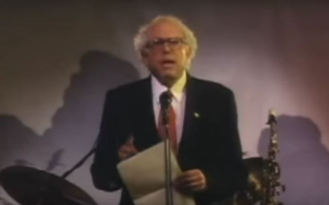 Bernie Sanders' cameo appearance in the 1999 film 'My X-Girlfriend's Wedding Reception' (screen capture: YouTube)