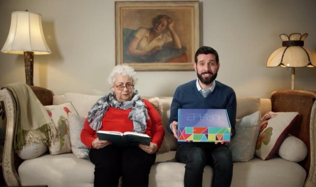 Also peddling Jewish kitsch-- Hello Mazel, a Jewish care package service (screen capture: Kickstarter)